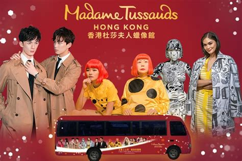 Madame Tussauds™ Hong Kong - Official Site