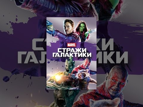 Guardians of the Galaxy - Gamora Featurette - YouTube