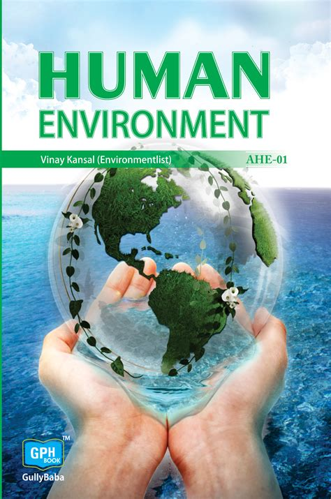 AHE1 Human Environment(IGNOU Help book for AHE-1 in